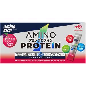 ※アミノバイタル アミノプロテイン カシス味 箱 258g(4.3g×60本)|cocokarafine