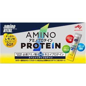 ※アミノバイタル アミノプロテイン レモン味 箱 258g(4.3g×60本)|cocokarafine