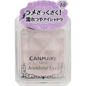 CANMAKE(キャンメイク) ジュエルスターアイズ 10 ハートスノーホワイト