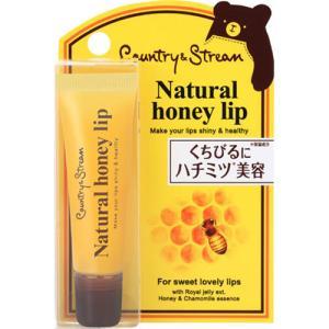 くちびるにハチミツ※美容※保湿成分