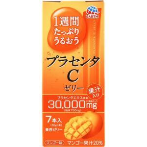 果汁入りプラセンタエキス換算(1箱あたり)30000mg(粉末750mg)美容ゼリーマンゴー味マンゴ...