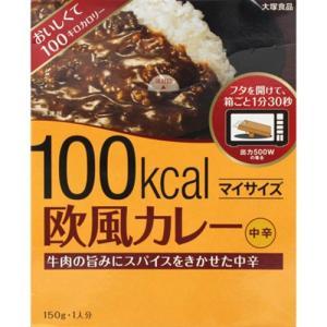 大塚食品 マイサイズ 欧風カレー 150g|cocokarafine