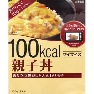 大塚食品 マイサイズ 親子丼 150g|cocokarafine