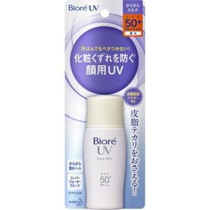 SPF50+ PA++++皮脂テカリをおさえる!汗ばんでもベタつかない!化粧くずれを防ぐ 顔用UV○...