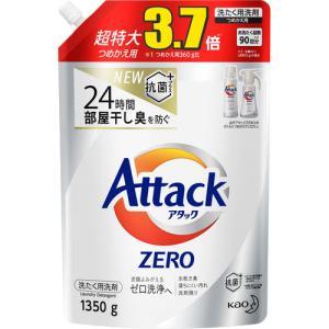 アタックZERO つめかえ用 超特大 1350g|cocokarafine