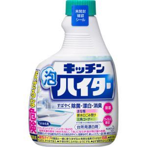 気がついた時に手軽に使える、塩素系のスプレータイプ台所用漂白剤。まな板、排水口ごみ受け、三角コーナー...