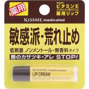 薬用リップクリーム 2.5g[医薬部外品]