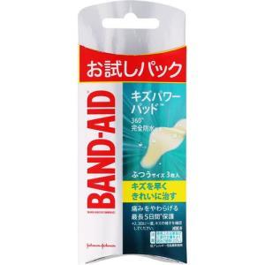 「バンドエイド」 キズパワーパッド ふつうサイズ トライアルパック 3枚|cocokarafine