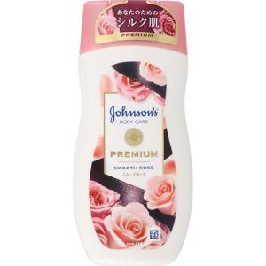 あなたのためのシルク肌●厳選されたプレミアム美容ビタミン*1に、肌を柔らかくする天然ハチミツと、「美...