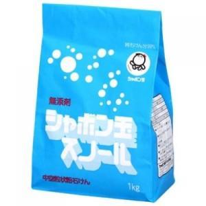 シャボン玉 粉石けんスノール 1kg cocokarafine