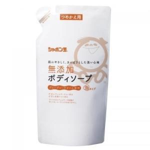【在庫限り】シャボン玉石けん 無添加ボディソープ 泡タイプ つめかえ用 420ml|cocokarafine