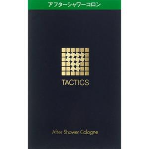 資生堂 タクティクス アフターシャワーコロン 150mL [化粧品]