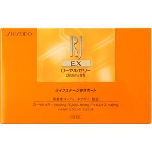 ※資生堂 RJ(ローヤルゼリー) EX(N) 50ml×10本 [正規流通品]|cocokarafine