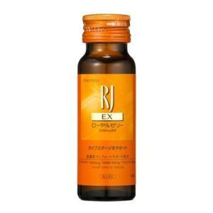 ※資生堂 RJ(ローヤルゼリー) EX(N) 50ml×10本 [正規流通品] cocokarafine 02