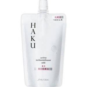 資生堂 HAKU アクティブメラノリリーサー レフィル 100mL|cocokarafine