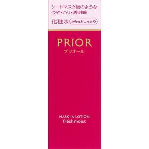 資生堂 プリオール マスクイン化粧水 (さらっとしっとり) 160mL|cocokarafine