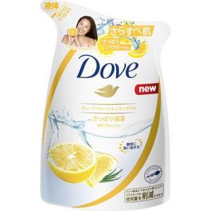 Dove(ダヴ) ボディウォッシュ グレープフルーツ&レモングラス つめかえ用 360g|cocokarafine