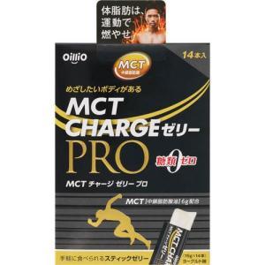 ※MCT CHARGE ゼリー PRO 210g(15g×14本)|cocokarafine