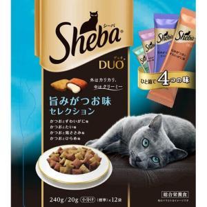 シーバ デュオ 成猫用 旨みがつお味セレクション 240g