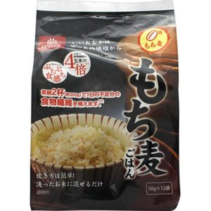 ※もち麦ごはん 600g(50g×12袋) cocokarafine