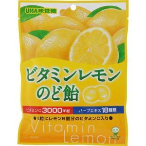 1粒にレモン6個分のビタミンC入りすっきりしたおいしさのレモンハーブキャンディ●体にうれしいビタミン...