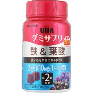 ※UHAグミサプリ 鉄&葉酸 アサイーミックス味 ボトルタイプ 60粒 約30日分