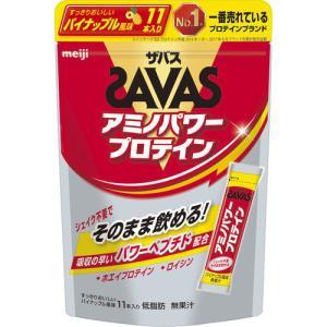 ※ザバス アミノパワープロテイン パイナップル 46.2g(4.2g×11本) cocokarafine