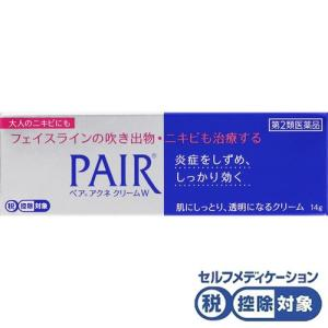 ★ペアアクネクリームW 14g [第2類医薬品]|cocokarafine