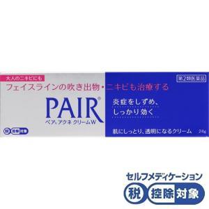 ★ペアアクネクリームW 24g [第2類医薬品] セルフメディケーション税制対象商品|cocokarafine