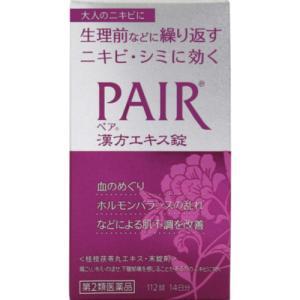 ペア漢方エキス錠 112錠[第2類医薬品]|cocokarafine