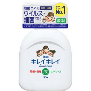 キレイキレイ薬用液体ハンドソープポンプ250ml|cocokarafine