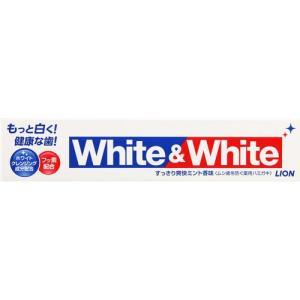 ホワイト&ホワイトライオン150Gの関連商品2