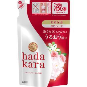 hadakara(ハダカラ) ボディソープ フローラルブーケの香り つめかえ用 360mL|cocokarafine