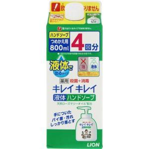 キレイキレイ 薬用液体ハンドソープ つめかえ用 800mL|cocokarafine