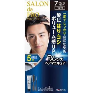 サロン ド プロ EXメンズヘアマニキュア(白髪用) 7 ナチュラルブラック 90g|cocokarafine