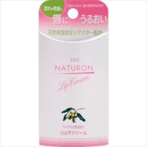 荒れや乾燥にうるおいを与え、唇の乾燥を防ぎます唇にうるおい天然保湿成分シアバター配合