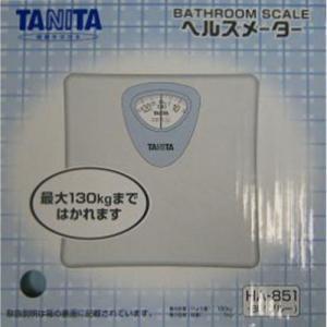 アナログヘルスメーター HA-851 (ブルー)の関連商品8
