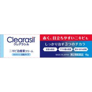 クレアラシル ニキビ治療薬クリーム レギュラータイプ 18g...