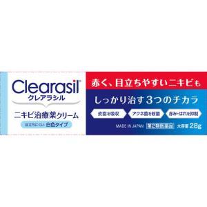 クレアラシル ニキビ治療薬クリーム レギュラータイプ 28g...