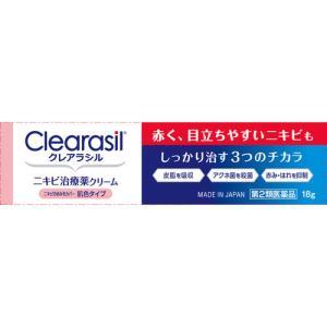 クレアラシル ニキビ治療薬クリーム 肌色タイプ 18g[第2...