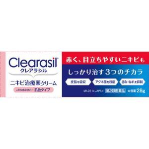 クレアラシル ニキビ治療薬クリーム 肌色タイプ 28g[第2...