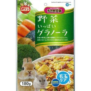 野菜いっぱいグラノーラ 180gの関連商品1