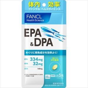 ※ファンケル EPA&DPA 15日分 75粒|cocokarafine