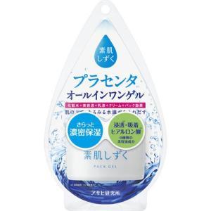 プラセンタオールインワンゲル化粧水+美容液+乳液+クリーム+パック効果肌の上で みるみる水滴があふれ...