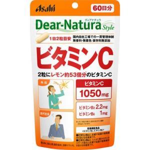 Dear-Natura Style ビタミンC...の関連商品2