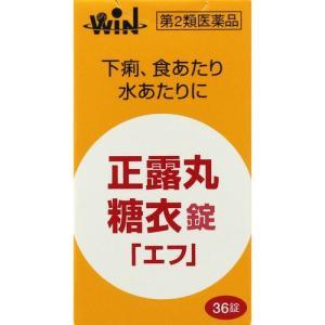 WIN 正露丸糖衣錠「エフ」 36錠[第2類医薬品]|cocokarafine