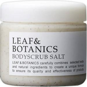 天然由来のスクラブ成分として塩とクルミ殻を配合。黒ずみが気になるひじやひざ、かかとの古い角質を取り除...