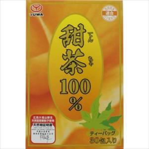 甜茶100%