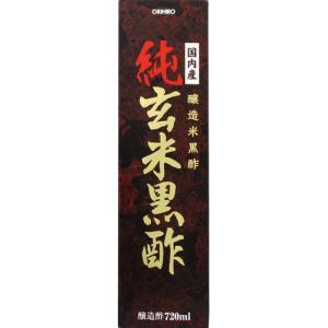 純玄米黒酢 720mlの商品画像