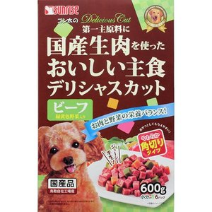 サンライズ ゴン太のデリシャスカット ビーフ&野菜角切 600g|cocokarafine